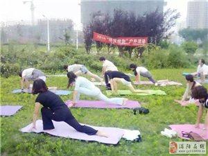 改变从这里开始涡阳禅悦瑜伽