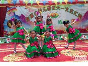 中国舞,拉丁舞你最终的选择!!