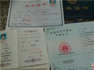 龙南教育中心让你任性拿高学历