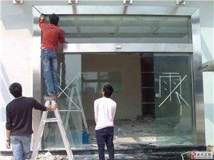 福州玻璃門維修玻璃門拉手維修