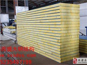 供应950型夹芯岩棉板 山西钢结构
