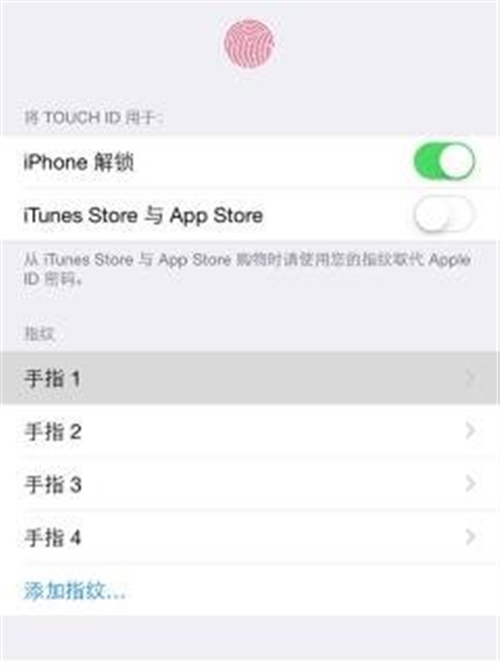Iphone6Plus16G土豪金