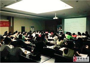 2015年郑州教师资格证马上就要报名了教师资格培训