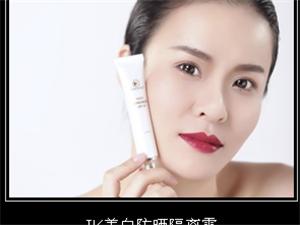 IVEN&KEN化妆品遂川专卖