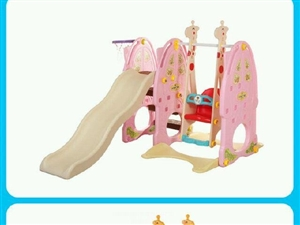 哈比树长颈鹿滑梯
