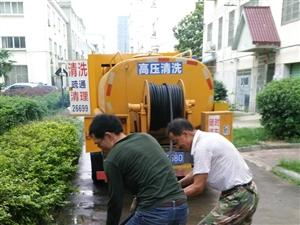 专业污水井疏通市政管道清洗清於