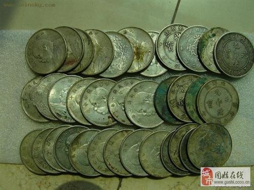 常年現金高價收購老銀元,高價回收袁大頭