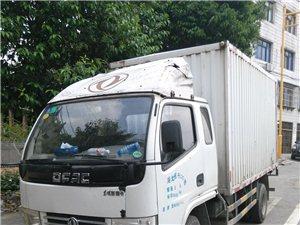 2011年东风多利卡货柜箱式货车蓝牌转让
