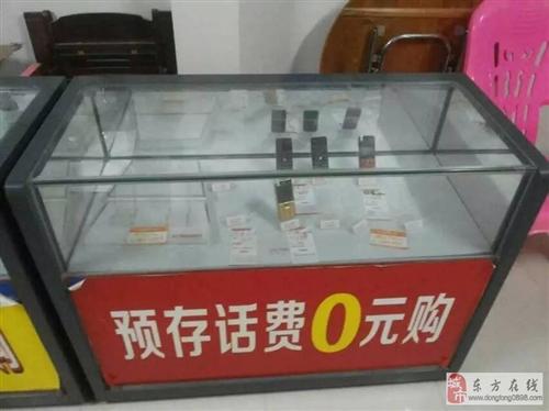4个二手手机柜台出售