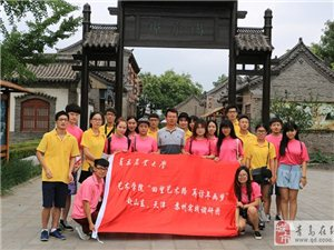 """青农大艺术学院""""回望艺术路,再访年华梦""""社会实践"""