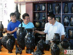 """青农大艺术学院""""传承文化遗产,品味黑陶工艺""""活动"""