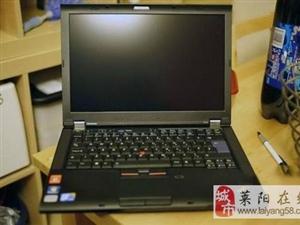 便宜处理联想IBM二手笔记本电脑