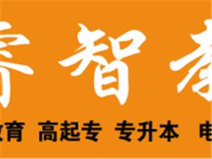 西安電子科技大學遠程教育招生簡章