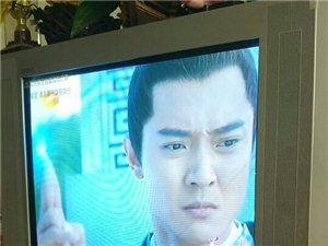 九成新电视机出售