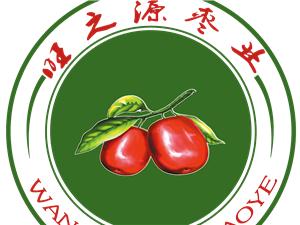 冬棗火爆預定銷售中,濱州市旺之源棗業有限公司