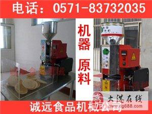 米饼机价格,全自动米饼机
