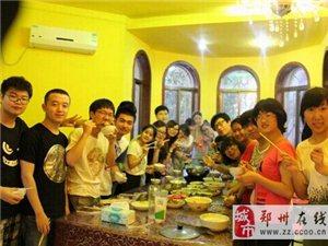 【郑州老同学聚会别墅日租】−−-郑州乐巢聚会别墅