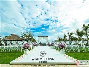 三亚完美婚礼风格需提前准备的细节!
