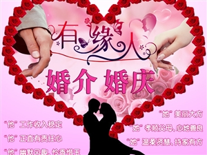 G00392−−49岁离异带孩女士征婚