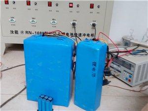 专业安装电车锂电池