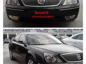 简阳租车/简阳汽车过户/新车上户,需要的进。。。。
