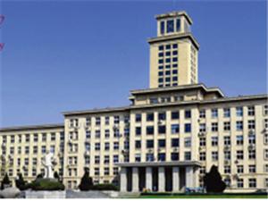南開大學招生