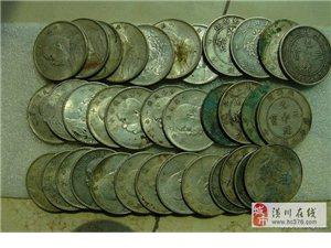 高價回收銀元