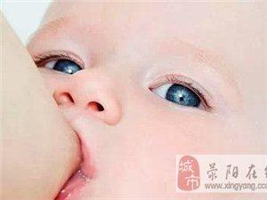 催乳開奶  乳腺疏通 產后發汗 美駐產后恢復中心