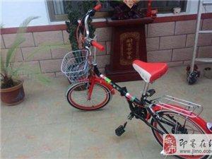 变速折叠自行车 买来骑了10天左?#26131;?#35753;