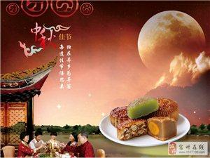 金滿蛋糕2015中秋月餅團購優惠火爆開團