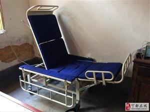 转让护理床、轮椅等(代人发贴)