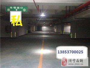 110万急售鲁兴古槐广厦