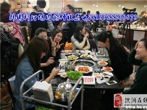 特色餐饮韩国料理菜系韩式烤肉菜