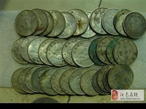 高价回收老银元