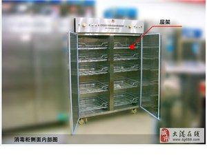 天津河西区河东区风冷冰箱维修 展示柜维修消毒柜维修
