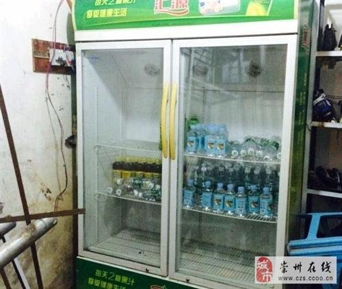冰柜急转预购从速