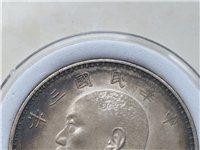 收老纸币老银元大钱各种古玩古董佛像等