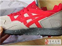 香港帶來的艾斯克斯鞋子,42碼。