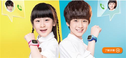 鄭州哪有賣小天才電話手表的免費送貨上門