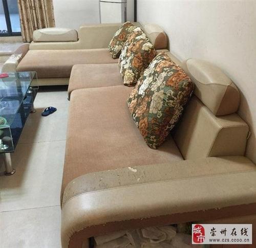 不锈钢底座二手沙发一套