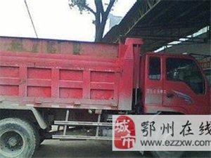 個體貨車專運輸新鮮出爐的磚和沙子等屬于運輸的即可