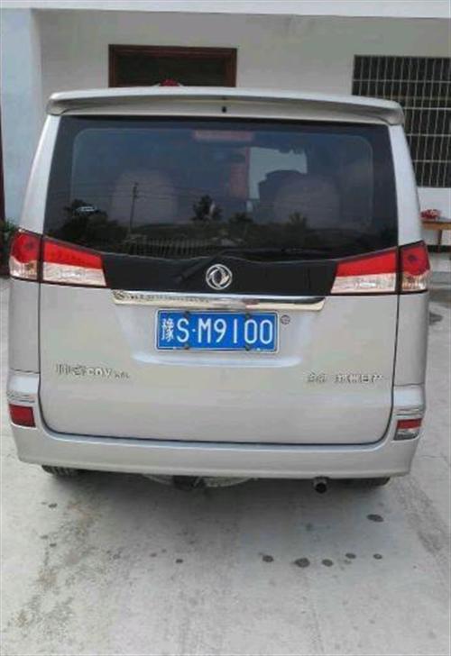 东风帅客 2011款 1.6 手动 舒适型