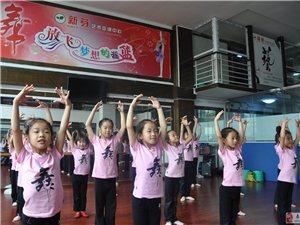 奉节县新芽培训中心常年招生