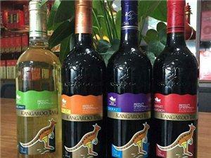 澳大利亞原瓶進口系列葡萄酒誠征各地代理商、經銷商