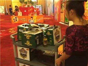 玛咖啤酒各县区代理招商中