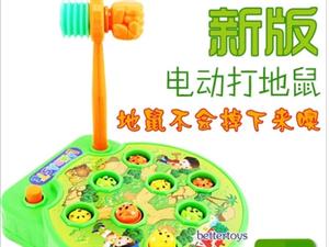 打地鼠玩具  幼儿益智玩具