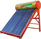 天津南开区河东区皇明太阳能维修 开水器维修服务中心
