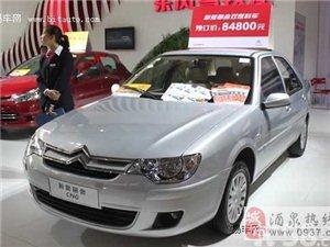 雪铁龙爱丽舍车型2011年55000元