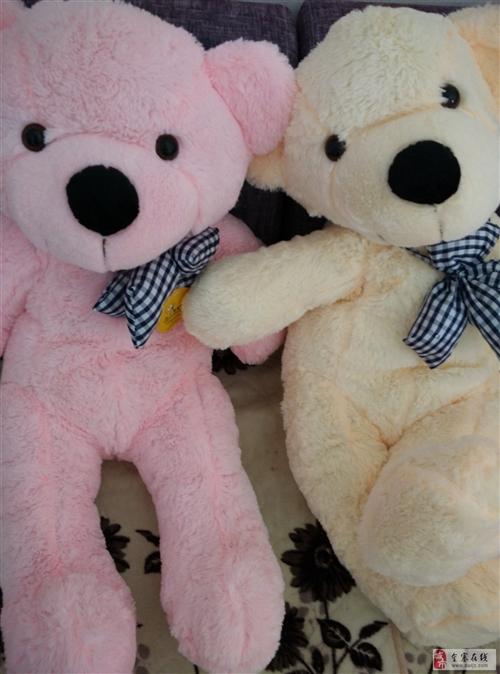 全新大开心熊出售