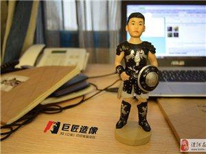 【巨匠3D打印照相館加盟2.8萬】